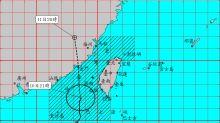輕颱米克拉來襲 暴風圈逼近澎湖