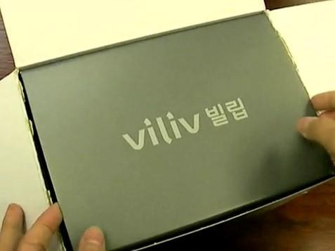 Viliv S5 MID gets unboxed on video