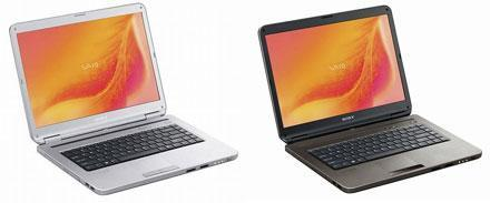 Sony set to release new NR Series VAIO laptops