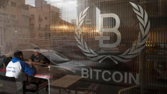 Who Is Regulating Bitcoin?