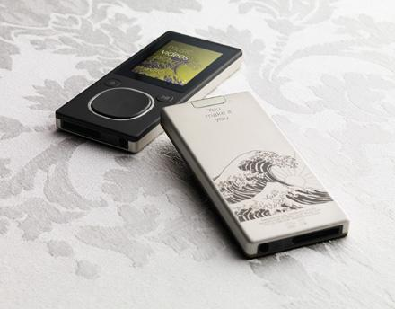 How would you change Microsoft's flash Zune?