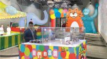 【童年回憶】荔園展覽嘉年華 遊戲攤位+AR 互動區+微縮模型展