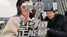 Tencent-backed live-streaming firm DouYu files for $500 million U.S. IPO