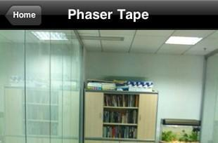 Insert Coin: PhaserTape turns your smartphone into a rangefinder (video)