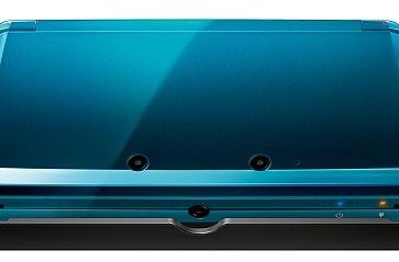 PSA: New 3DS firmware out today, adds StreetPass 'relay' functionality