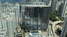 Gaw Capital and partners to acquire Hong Kong office tower for $1.71 bil