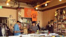 京都散策 | 走進古都的黑膠唱片行