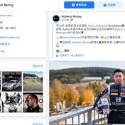 日本前F1車手小林可夢偉將代表台灣HubAuto Racing車隊參加Total 24 Hours of Spa耐久賽!