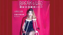 Joyce Cheng invites MastaMic to upcoming concert