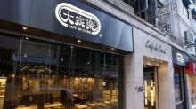 【341】大家樂:香港業績去年跌6.2% 內地增1.5倍