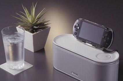 Sony's PSP-compatible SRS-U10 universal speaker