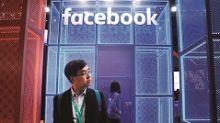 百萬中小企業撐腰  10大廣告主拒買廣告 Facebook沒在怕