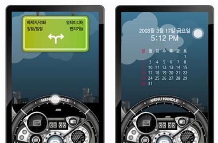 LG touchscreen UI contest ends... in a racecar?