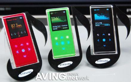 Samsung Yepp K3 gets colorful GUI, as do current owners