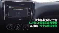 【新車速報】帶電之後更合理!2021 Suzuki Swift Hybrid冬雨試駕