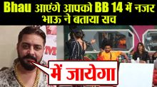 Hindustani Bhau will be a part of Biggboss 14? Bhau Breaks the Silence Exclusively