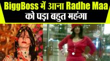 Bigg Boss 14: Radhe MAA's Entry In BiggBoss house made her stand out In Controversy again