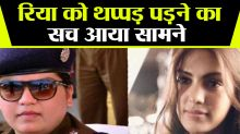 Rhea Chakraborty slapped by Nupur Prasad during CBI investigation; Know truth