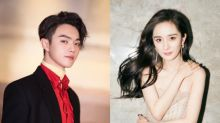Yang Mi and Xu Kai to collaborate in new rom-com