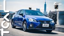 安心綠鋼砲 New Lexus CT 200h F SPORT 新車試駕 - TCAR