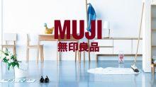 MUJI 酒店新進展!官方宣布更多詳情,而且最終落定不在北京,而是在⋯