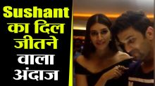 Sushant Singh Rajput and Kriti Sanon's experience with Air India