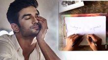 Sushant Singh Rajput Rare Genius Check His Mirror Writing