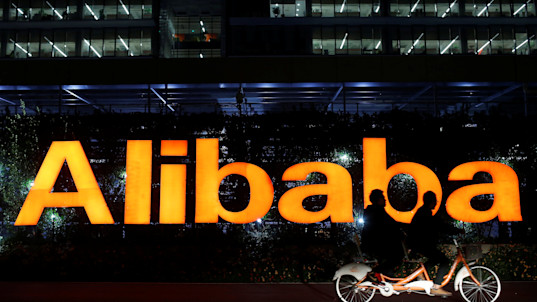 Alibaba's mobile engagement is exploding