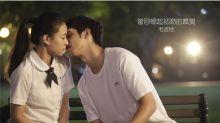 當回憶起初吻的感覺