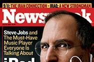 Newsweek goes all-digital, will cease print publishing at end of 2012
