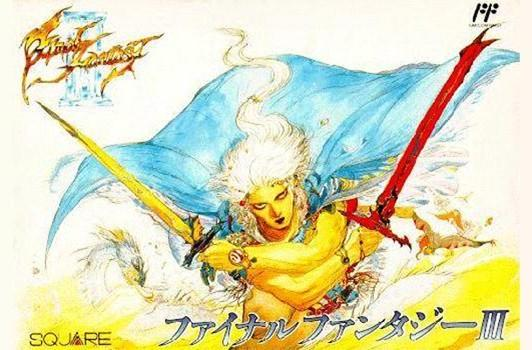 Final Fantasy III coming to the Virtual Console this month (in Japan)