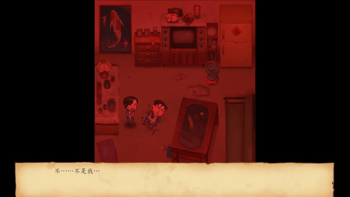 遊戲最後並沒有告訴玩家真相,最後的真人新聞畫面也僅僅表示正在法院審理當中。