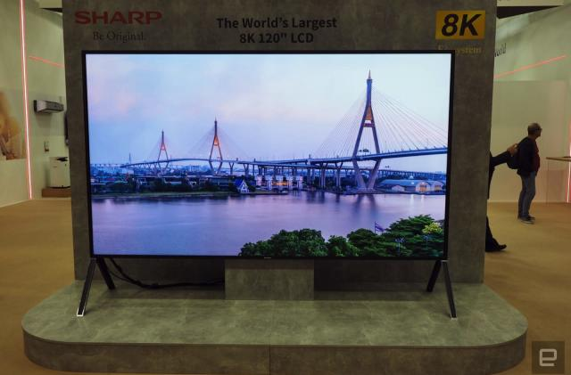 Sharp will show off the 'world's biggest' 8K LCD TV at IFA Berlin (updated)