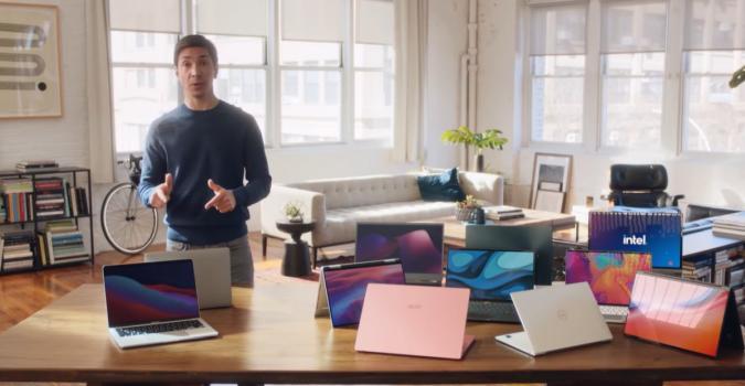 Intel 'I'm a Justin' ad