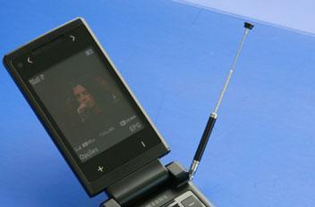 Samsung bringing mobile TV to Brazil with V820L