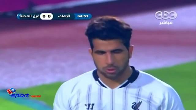VIDEO: Why is Liverpool's goalkeeping jersey being used in the Egyptian Premier League?