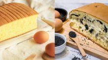 【尖沙咀蛋糕】古早味蛋糕長龍店 限時限量優惠賣$10盒!