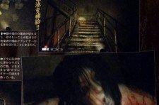 The Grudge director working on Wii horror title, 'Feel'