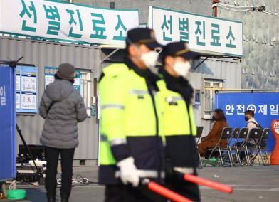 1天激增284例 南韓確診數破千