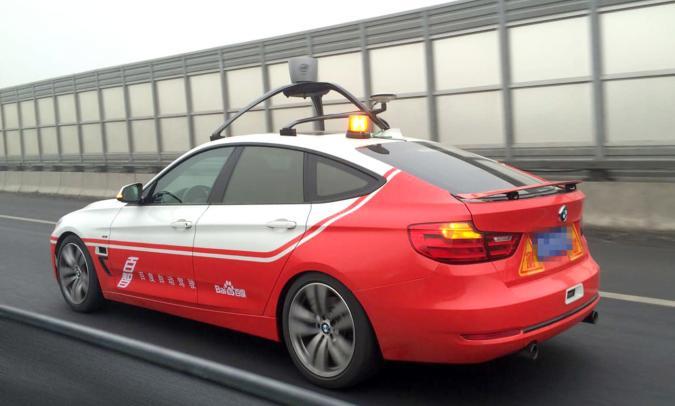 Baidu's autonomous car completes full driverless testing