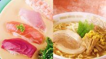 去日本旅行別失禮!在壽司、拉麵店一定要注意的7件事