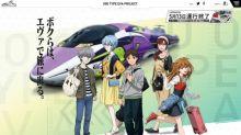 【最後機會】不能逃避 日本EVA列車5月引退