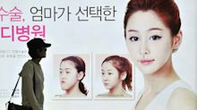 Don't force us to have facelifts, say South Korean women in backlash over beauty ideals