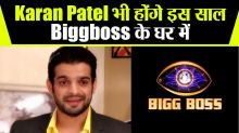 BiggBoss 14 : Karan Patel is also one of the Contestant will be seen in BB 14