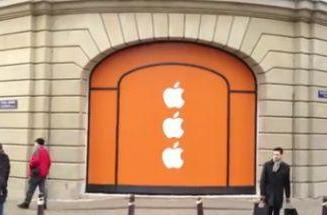 Wall coverings appear at forthcoming Amsterdam Apple Store