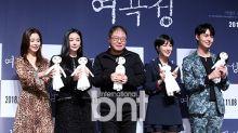 電影《女哭聲》舉行發布會 徐英姬孫娜恩等出席