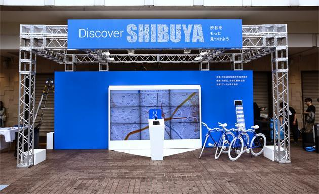 Tokyo's Shibuya gets a big-screen Google voice search terminal