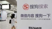Sogou, Mobile Search Rival Of Baidu And Alibaba, Files For IPO