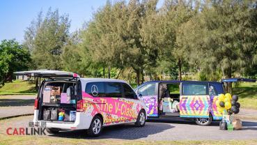 台灣賓士「揪甘心」!V-Class成微笑專車響應Mercedes-Benz Give a Smile計劃
