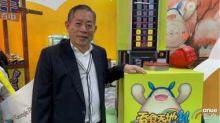 遊戲新幹線2款新作挹注 智冠上半年營收年增33%